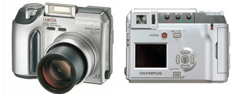 Digitální fotoparát Olympus C730UZ