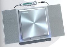 MP3man SL-J900