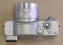 Panasonic Lumix FZ1