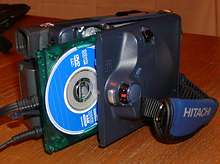 DVD kamera Hitachi