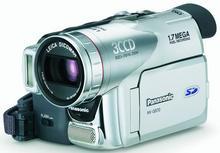 Tříčipová kamera GS70