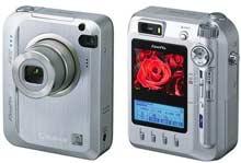 Digitální fotoaprát Fujifilm FinePix F610