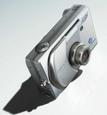 Digitální fotoaparát Minolta Dimage G530