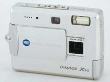 Digitální fotoaparát Minolta Dimage X50