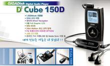 D Cube - Digitball