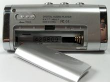 iAudio vs Forus