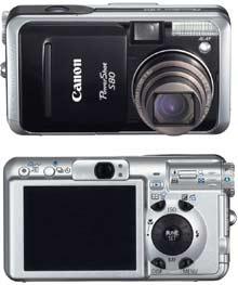 Digitální fotoaparát Canon PowerShot S80