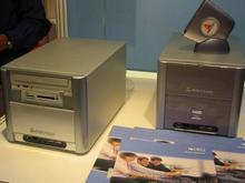 Multimediální PC - Biostar
