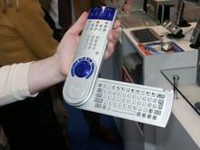 Multimediální PC - ovladač pro MSI