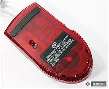 Optical Cool Mouse