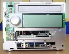 Přední část  Mega PC bez panelu