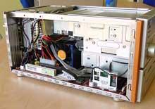 Vnitřní vybavení Mega PC
