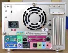 Zadní část Mega PC s konektory