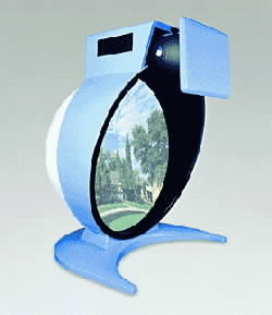 3D displej Cyberdome od společnosti Matsushita