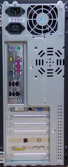 PC sestava Mironet 5095