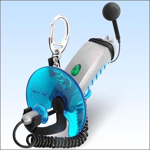 Spy supersonic ear keychain (www.gadgetshop.com)