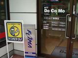 Obchod DoCoMo