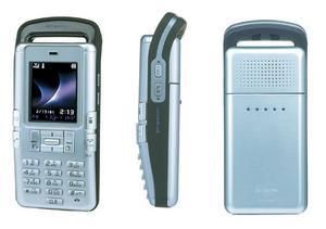 Premini od Sony Ericsson