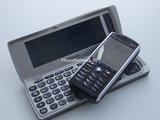 T-Mobile SDA
