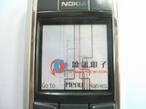 Nokia 6XXX