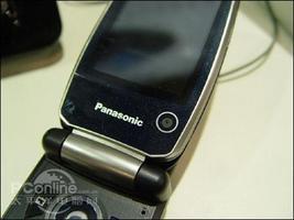 Panasonic Z800