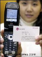 LG KP3800