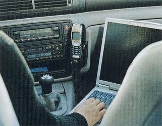 Audio 3000