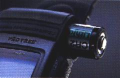 Výměna baterie u Casio Protrek GPS