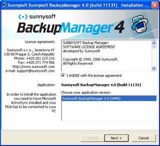 Sunnysoft Backup Manager 4