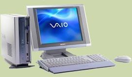 VAIO PCV-LX2
