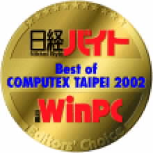 Logo soutěže the Best of Computex Taipei 2002
