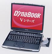 Dynabook V5/410PMEW