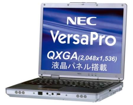NEC VersaPro VA20S/AE