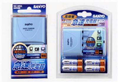 Akumulátorové baterie Ni-MH 2100