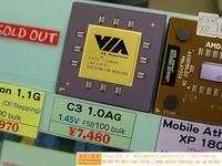 Procesor VIA C3 1.0 GHz