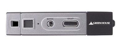 Miniaturní digitální fotoaparát v USB klíčence Picoshot