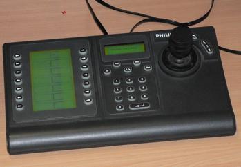 Ovládací pult kamerového systému