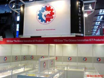 Čína jako symbol inovace. Jsme zvědaví.