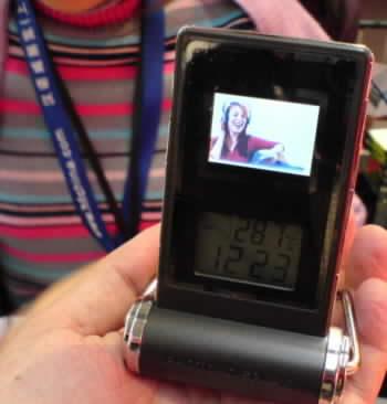 Přívěšek s LCD