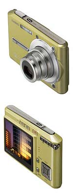 Digitální fotoaparát Casio Exilim Card EX-S600