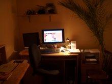 Digitální fotoaparát mju 720 SW - Noční scenérie