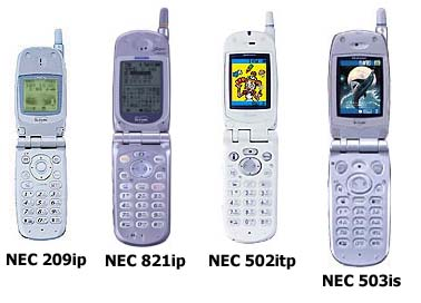 NEC n21i