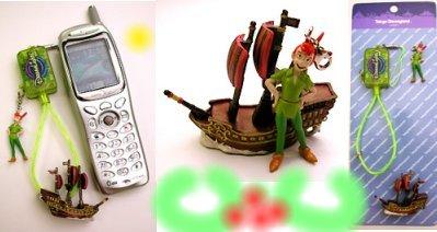 Japonská poutka k telefonům