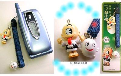 Japonská poutka k mobilům