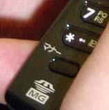 Sony Ericsson 3G