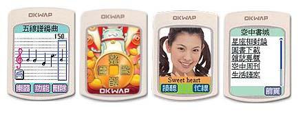 OKWAP i166