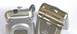 TCC Q285