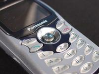 Panasonic GD67