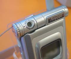 Fotoaparáty v mobilu