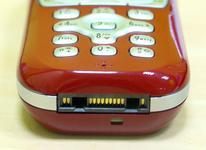 Philips Fisio 820